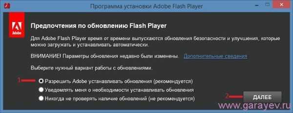 Как установить флеш плеер на браузер тор как качать с тор браузера hyrda вход