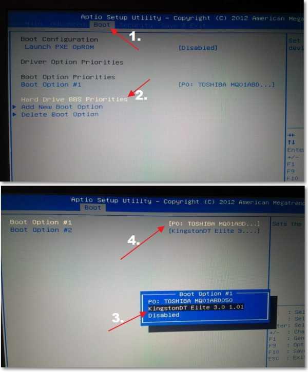 kak_pereustanovit_windows_10_na_noutbuke_asus_2.jpg