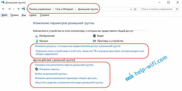 Кроме того, Яндекс или Гугл может решить и вовсе не...