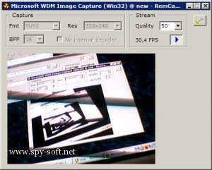 Как подключиться к вебкамере определенного человека