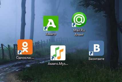Ответы mail. Ru: как удалить ярлык с рабочего стола?