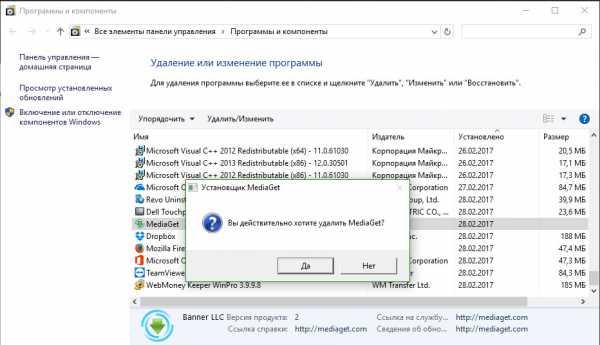 Mediaget скачать бесплатно для android на русском языке.