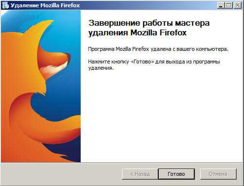 Програма по удалению порно информера