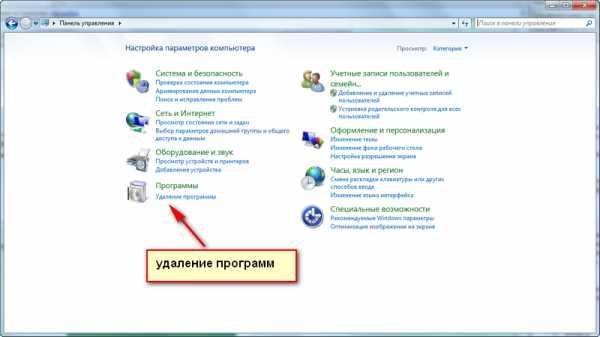Скачать utorrent (торрент) программу 2018 на русском языке.