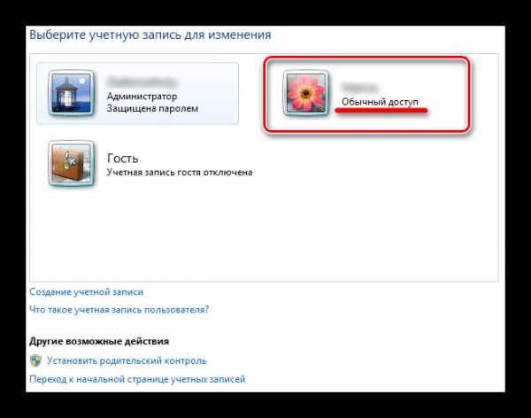 Как сделать свою учётную запись с правами администратора 133