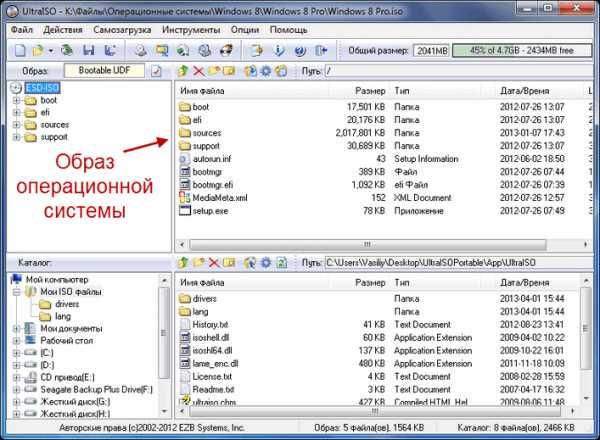 Как сделать операционную систему на флешке 237