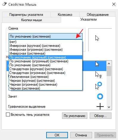 Как сделать отладку windows 10