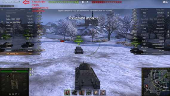 Как поднять FPS в World of Tanks? Читайте подробную инструкцию 19