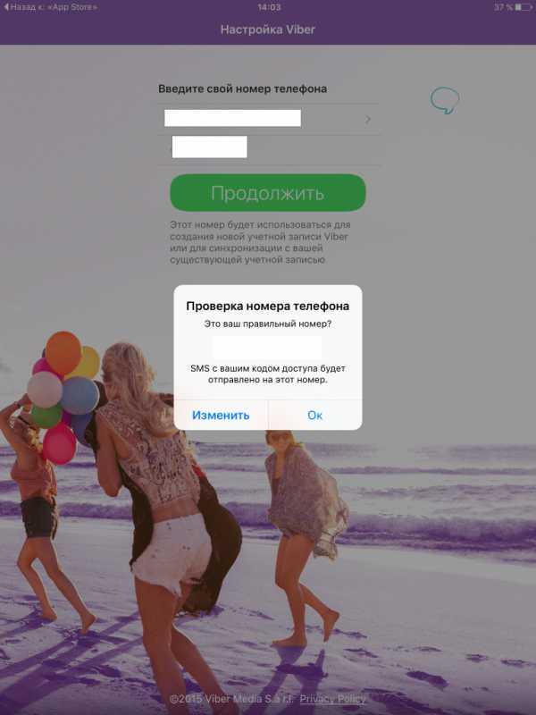 Вайбер на компьютер как сделать на русском
