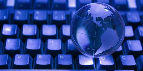 Проверить баланс интернета
