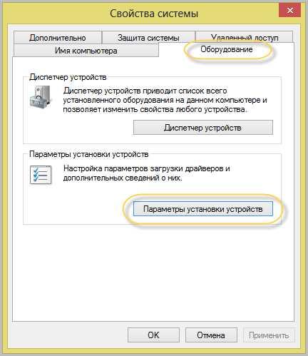 Как проверить драйвера на windows 7.