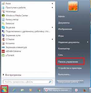 kak_proverit_operativnuyu_pamyat_na_oshibki_v_windows_10_1.jpg