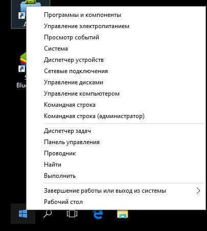 Программа для обновления windows 10