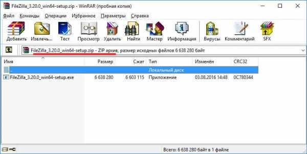 Скачать программу для Чтения Файлов Rar