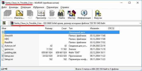 Программа для печати на дисках, как сделать 32