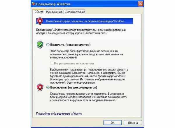 Как сделать интернет с компьютера по вай фай 838