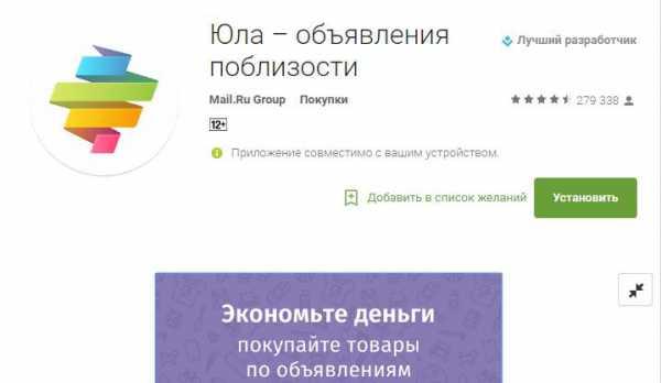 Подать бесплатное объявление 50 add html из рук в руки частные объявления в оренбурге авто