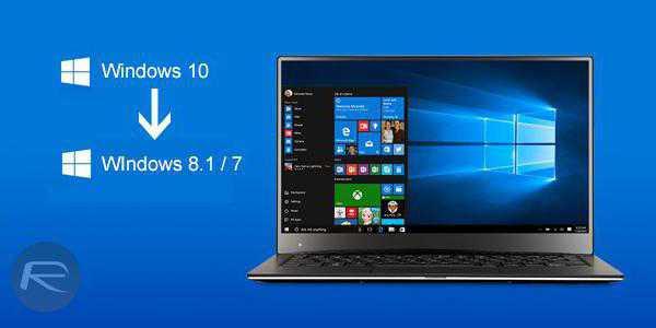 kak_s_10_versii_windows_vernutsya_na_7_1.jpg