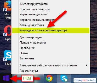 Сбросить Ключ Windows 7