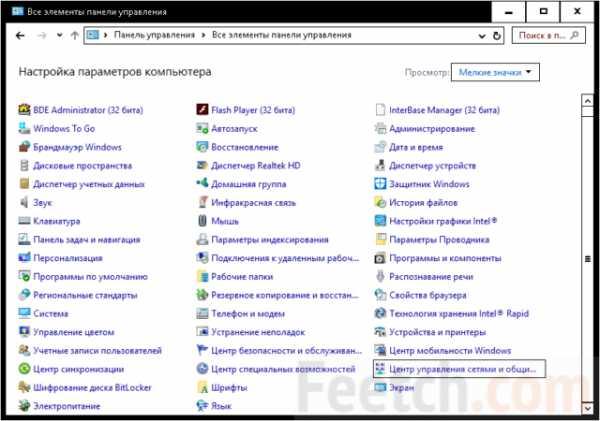 kak_sdelat_chtoby_ne_obnovlyalsya_windows_10_1.jpg