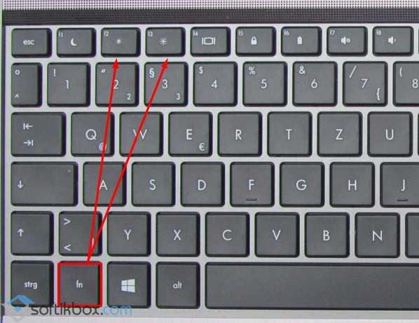 Самсунг как сделать экран ярче на ноутбуке 143