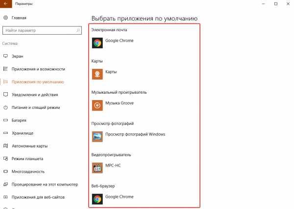 kak_sdelat_programmu_po_umolchaniyu_v_windows_7_59.jpg