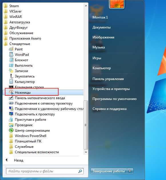 Как на виндовс 7 сделать на русском языке 835