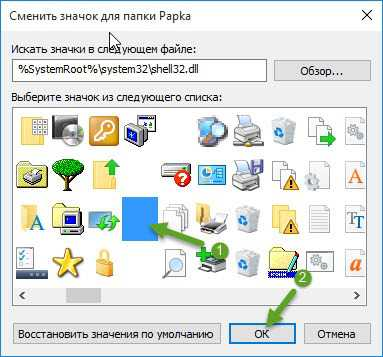 Как сделать папку невидимой для компьютера 697