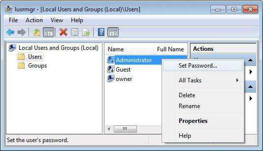 Как доменного пользователя сделать локальным администратором 962