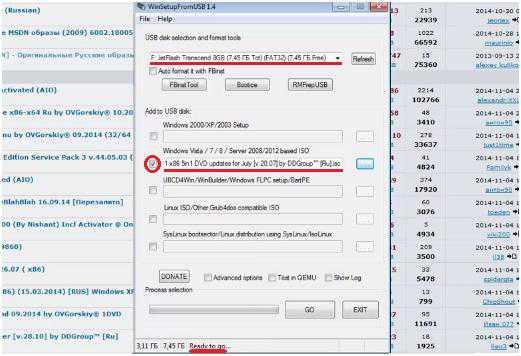 Как сделать загрузочную флешку uefi с 7