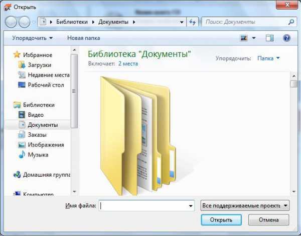 Как сделать загрузочный диск из своих файлов