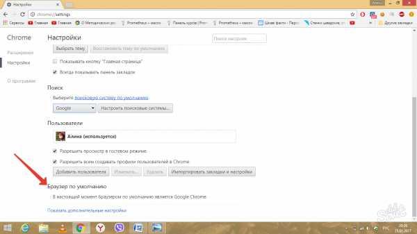 Как сделать гугл хром браузером по умолчанию windows 7