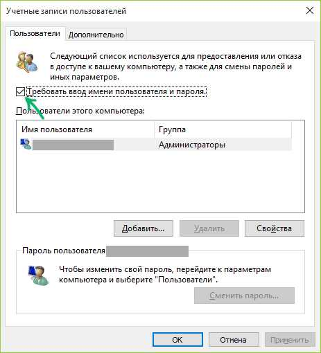 Программа записи на диск для windows 10 скачать бесплатно