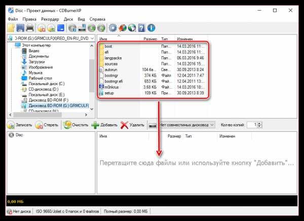 Как создать iso образ windows 7