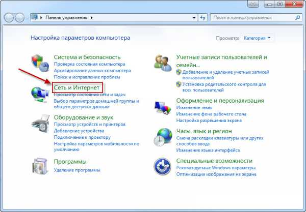 kak_sozdat_lokalnuyu_set_mezhdu_dvumya_noutbukami_cherez_wifi_25.jpg