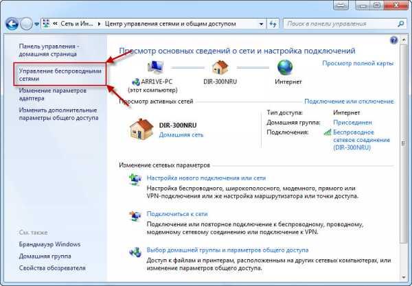 kak_sozdat_lokalnuyu_set_mezhdu_dvumya_noutbukami_cherez_wifi_27.jpg