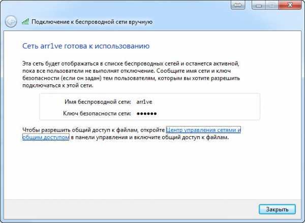 kak_sozdat_lokalnuyu_set_mezhdu_dvumya_noutbukami_cherez_wifi_32.jpg