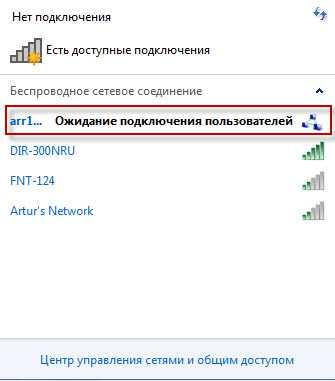 kak_sozdat_lokalnuyu_set_mezhdu_dvumya_noutbukami_cherez_wifi_33.jpg
