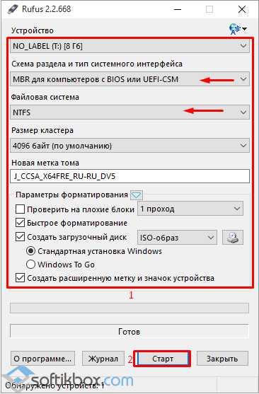 Как сделать мониторинг сервера на своем сайте