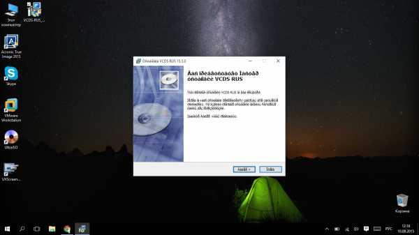 kak_ubrat_krakozyabry_v_windows_10_45.jpg