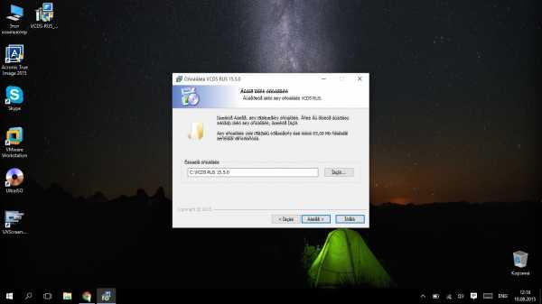kak_ubrat_krakozyabry_v_windows_10_46.jpg