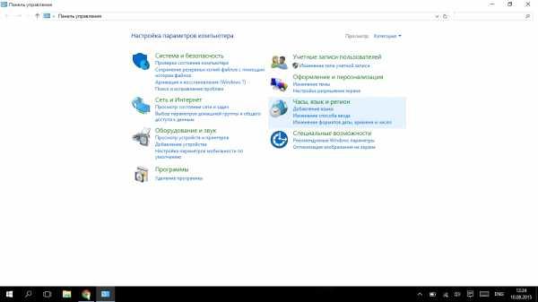 kak_ubrat_krakozyabry_v_windows_10_48.jpg