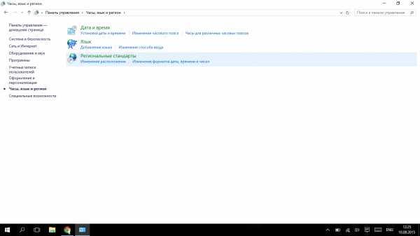 kak_ubrat_krakozyabry_v_windows_10_49.jpg