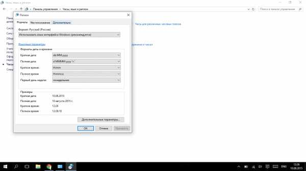 kak_ubrat_krakozyabry_v_windows_10_50.jpg