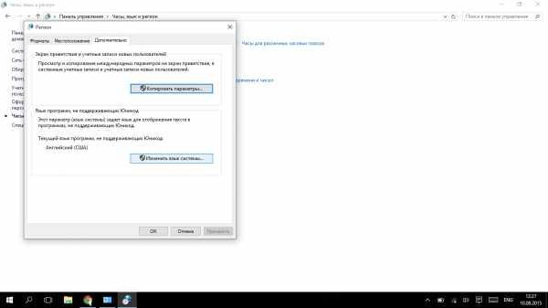 kak_ubrat_krakozyabry_v_windows_10_51.jpg