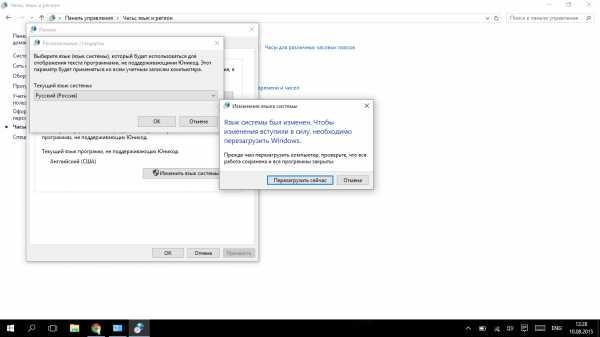 kak_ubrat_krakozyabry_v_windows_10_53.jpg