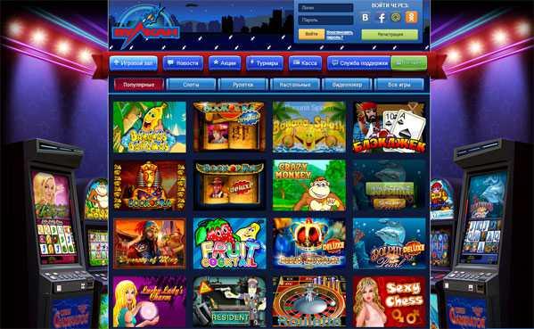 Как запретить казино вулкан vivaro casino online