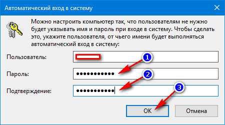 Как сделать пароль при входе в интернет 652