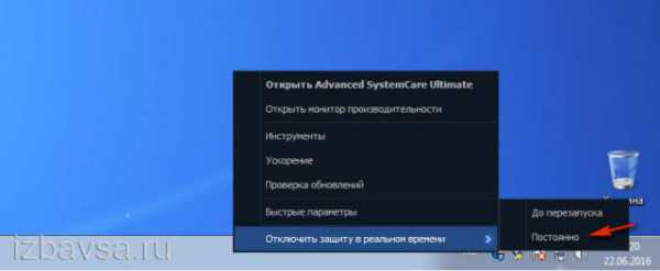 Advanced installer 10. 0 build 50412 rus repack by loginvovchyk.