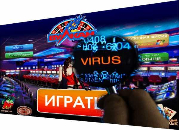 Led для рекламы казино вулкан Играть в вулкан на смартфоне Конаково download